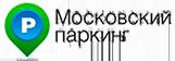 Клиент Московский паркинг ГКУ АМПП